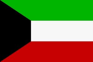 Аэропорт Кувейт (Kuwait International Airport). Официальный сайт.