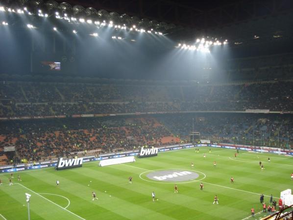 На стадионе Сан-Сиро